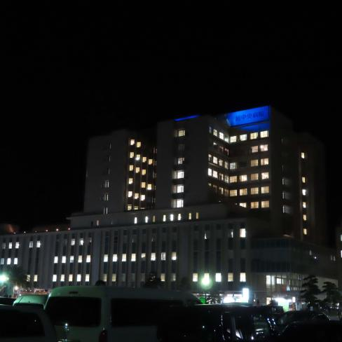 旭 中央 病院 コロナ