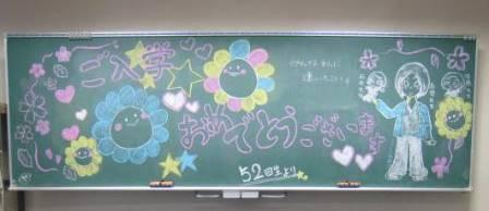 54nyuugaku.JPG