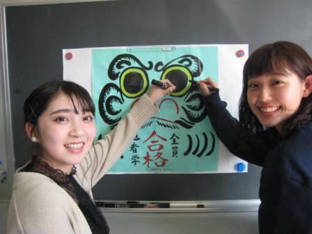kokusi2019.1.JPG