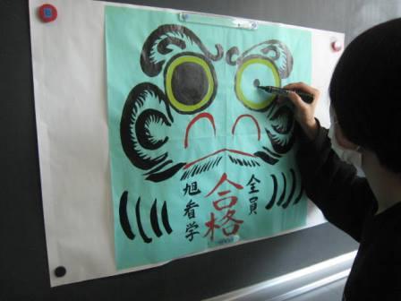 kokusi2019.JPG